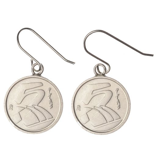 SILVER EARRINGS 5 Ptas. COIN