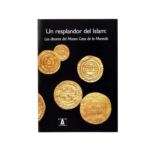CATALOGUE 'EL RESPLANDOR DEL ISLAM'