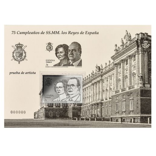 SILVER STAMP 75th ANNIVERSARY OF T.M. THE KING AND THE QUEEN