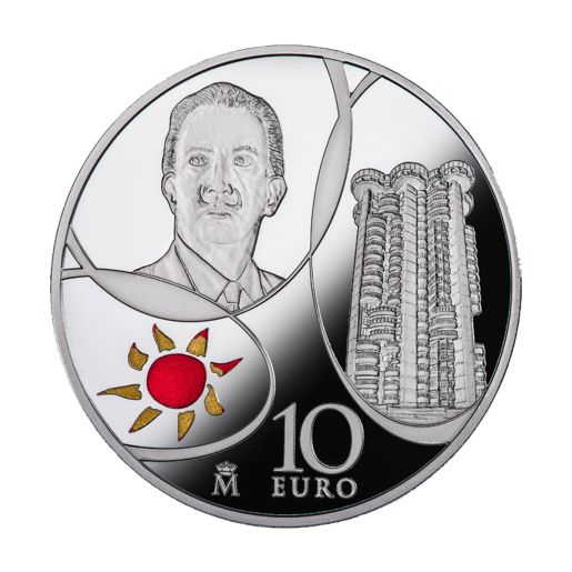 EUROPA PROGRAM 2016 MODERN 20TH CENTURY SILVER COIN