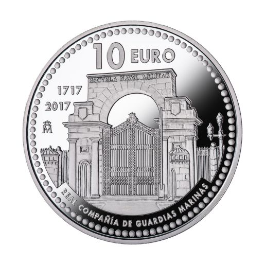 300 ANIVERSARIO GUARDIAS MARINAS (2017) 8 REALES