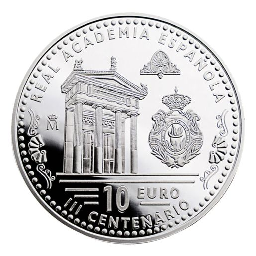 TERCENTENARY OF THE ROYAL SPANISH ACADEMY (2014) SILVER COIN